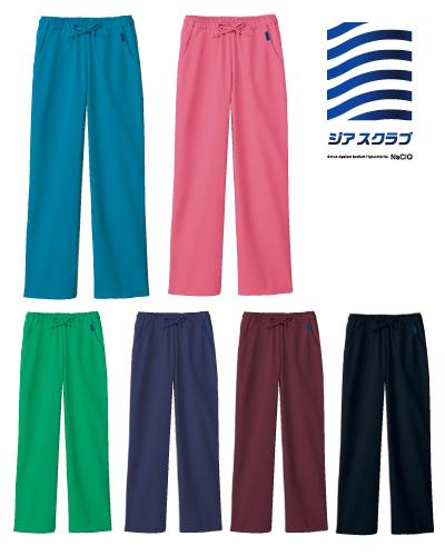 5023SC 男女兼用 ジアスクラブパンツ 熱湯・漂白で色落ちしない FOLK(フォーク)