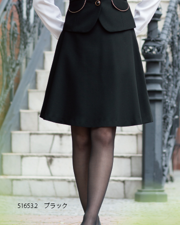 51653 en joie(アンジョア) フレアースカート