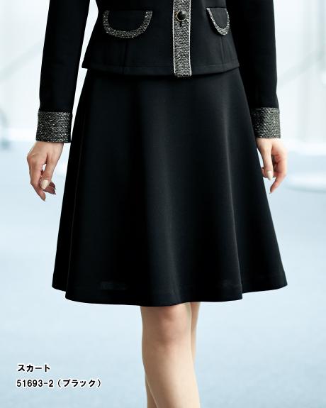51693 en joie(アンジョア) 秋冬フレアースカート