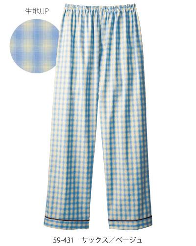 59-431_433_435 男女兼用 患者衣パンツ MONTBLANC