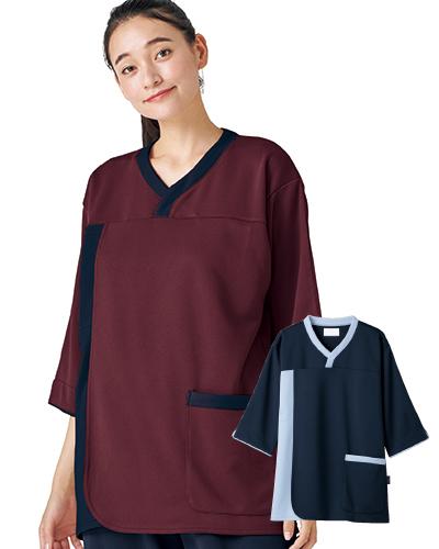 7075SK 検診衣(プルオーバー型前開きタイプ) 男女兼用(上下別売り) FOLK(フォーク)