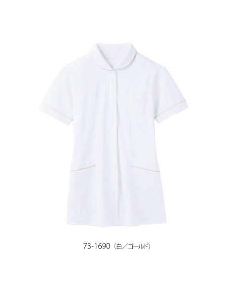73-1690 MONTBLANC ナースジャケット