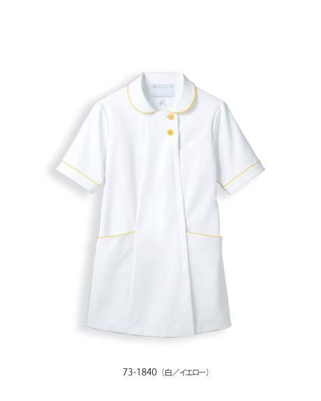 73-1840 73-1842 73-1844 73-1848 MONTBLANC ナースジャケット(半袖)