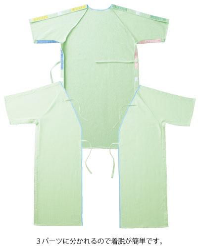 79-231_234 男女兼用 患者衣(8分袖) 3パーツ MONTBLANC