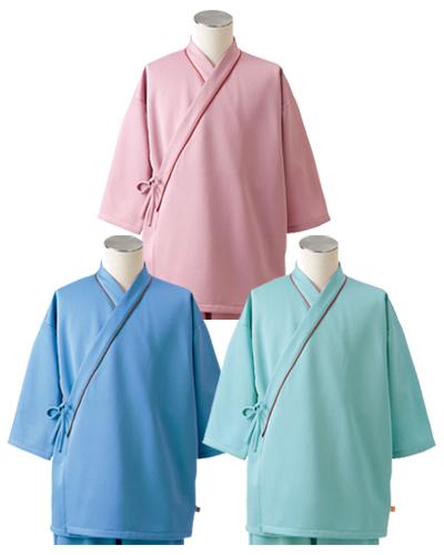 79-501_503_505 男女兼用 検診衣(8分袖・上衣のみ) ベーシックカラー MONTBLANC