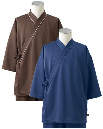 79-507_509 男女兼用 検診衣(8分袖・上衣のみ) プレミアムカラー MONTBLANC