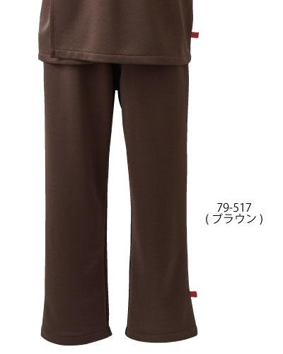 79-517_519 男女兼用 検診衣(パンツ・総ゴム) プレミアムカラー MONTBLANC