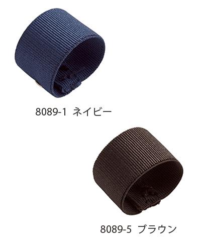 8089 HANECTONE(ハネクトーン) Pリング
