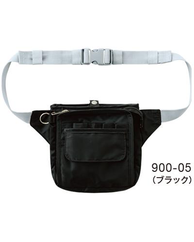 【即日出荷】900-05 介護用ウエストバッグ ブラック  KAZEN・カゼン