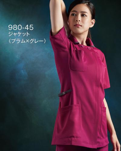 980 KAZEN(カゼン) レディスジャケット半袖 4D FIFT(動体裁断)