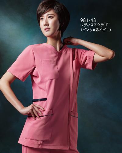 981 KAZEN(カゼン) レディススクラブジャケット半袖 4D FIFT(動体裁断)