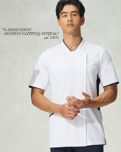 987 男女兼用スクラブジャケット半袖 4D FITT(動体裁断) KAZEN(カゼン)