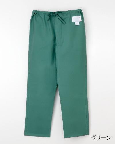 AD-318 ナガイレーベン(nagaileben) メンズ手術ズボン