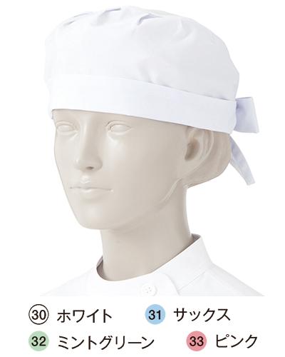 198-30・31・32・33 介護帽子(トップメッシュ) 2枚入り KAZEN・カゼン
