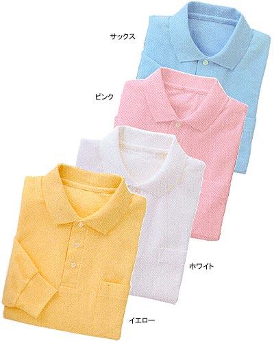 231-20_21_23_24 ポロシャツ(長袖/男女兼用)(大)
