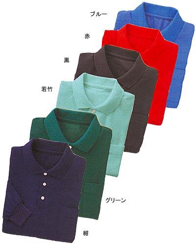 231-22_25_26_27_28_29 ポロシャツ(長袖/男女兼用)(大)
