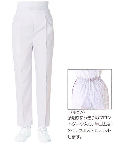 820-40 レディーストレパン(後ゴム・ホワイト)(大)