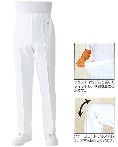 830 ニットスラックス(ホワイト/男女兼用)(大)