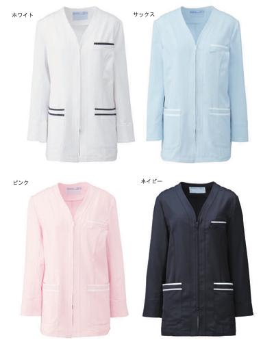 205 ナースジャケット長袖レディス KAZEN・カゼン【QUOカードプレゼント対象商品】