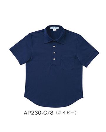 APK230 介護用ニットシャツ男女兼用 KAZEN・カゼン