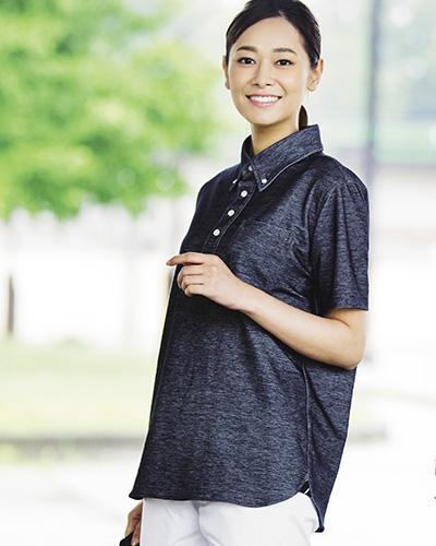 APK239 介護用杢ニットシャツ男女兼用 KAZEN・カゼン