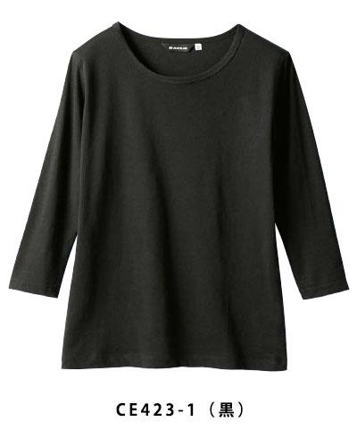 CE423-1 Tシャツ(男女兼用・8分袖) 住商モンブラン