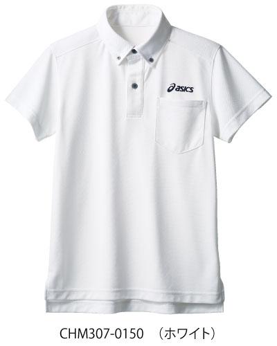 CHM307 アシックス(asics) ポロシャツ(半袖) 男女兼用