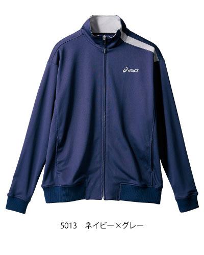 CHM507 アシックス(asics) ジャケット男女兼用