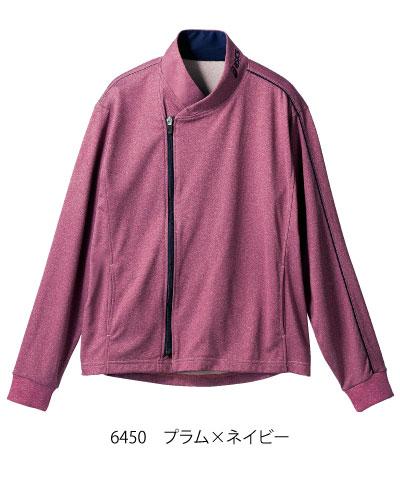 CHM508 アシックス(asics) ジャケット男女兼用