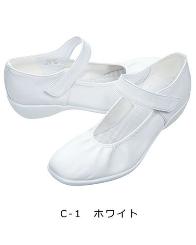 CL-0266 キャララ (Calala) パンプス