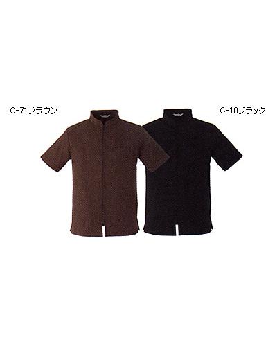 CL-0106 カットソー(メンズ)(大)