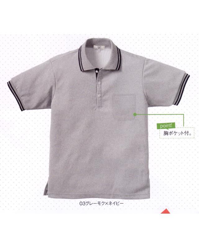 CR135 キラク(kiraku) ポロシャツ男女兼用