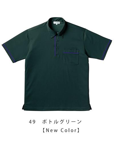CR144 ニットシャツ男女兼用 キラク(kiraku) CARE LUXE