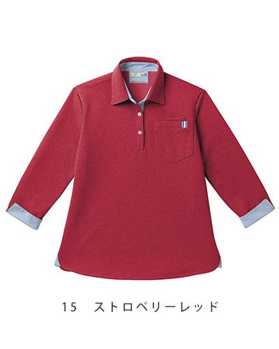 CR146 レディスニットシャツ キラク(kiraku) CARE LUXE