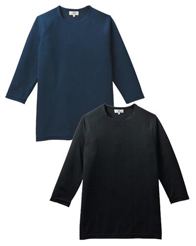 CR149 男女兼用 八分袖インナーシャツ 消臭・抗菌 キラク (kiraku)