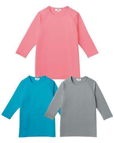 【40%オフセール】CR149 男女兼用 八分袖インナーシャツ 消臭・抗菌 キラク (kiraku)