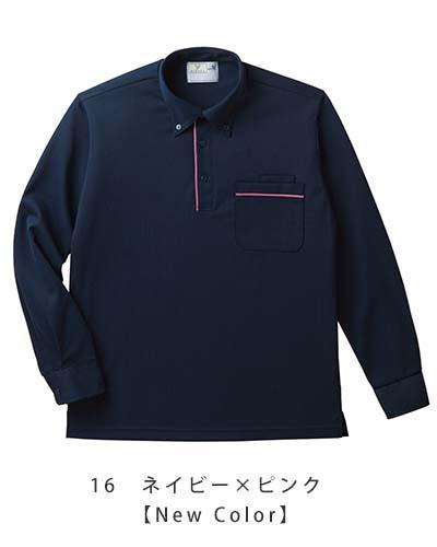 CR154 長袖ニットシャツ男女兼用 キラク(kiraku) CARE LUXE