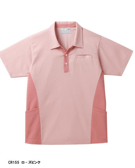 CR155 キラク (kiraku)  ニットシャツ 男女兼用