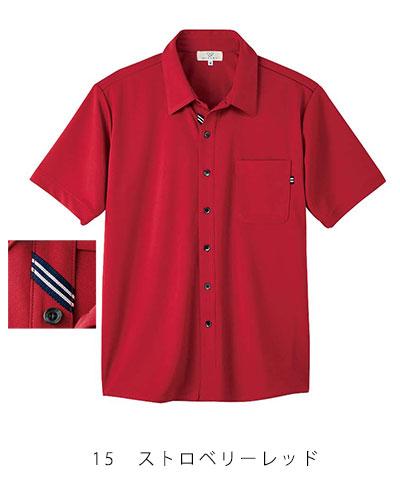 CR159 ニットシャツ 男女兼用 キラク(KIRAKU)
