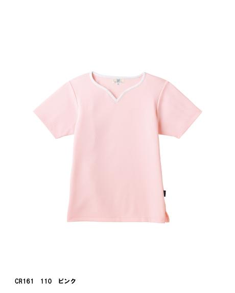 CR161 キラク (kiraku)  レディス入浴介助用シャツ
