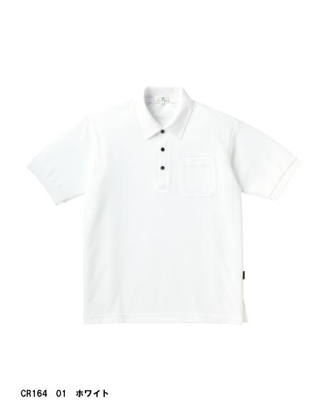 CR164 キラク (kiraku)  ポロシャツ