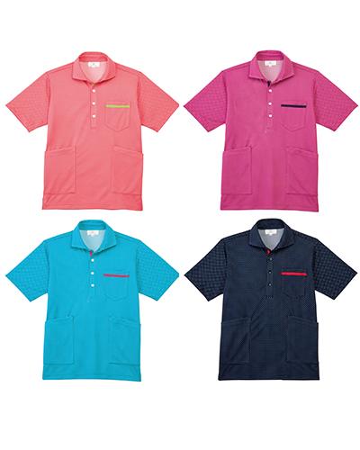 CR175 ニットシャツ 男女兼用 キラク(KIRAKU)