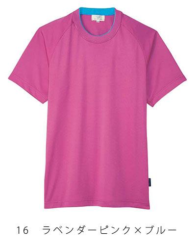 CR184 Tシャツ 男女兼用 キラク(KIRAKU)