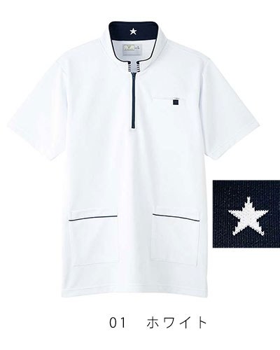 CR185 ケアワークシャツ 男女兼用 キラク(KIRAKU)