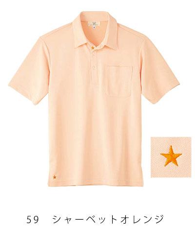 CR186 ニットシャツ 男女兼用 キラク(KIRAKU)