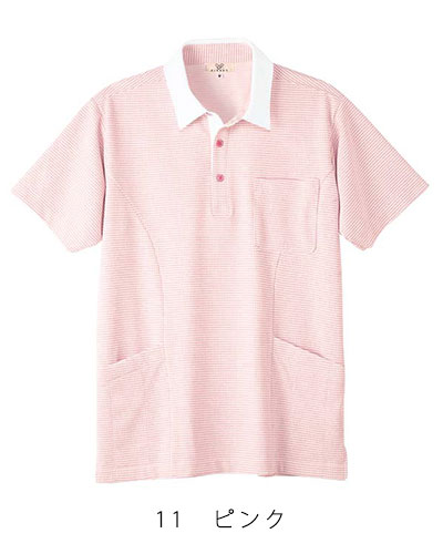 CR187 ニットシャツ 男女兼用 キラク(KIRAKU)