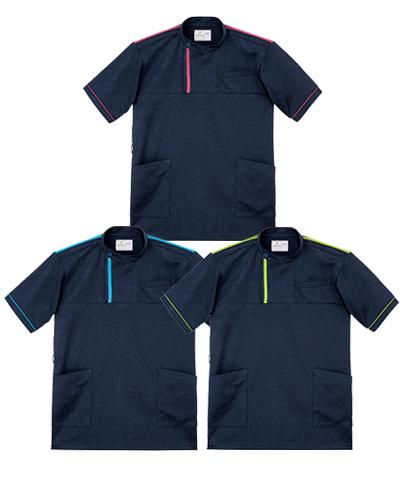 CR197 ケアワークシャツ 男女兼用 キラク(KIRAKU)