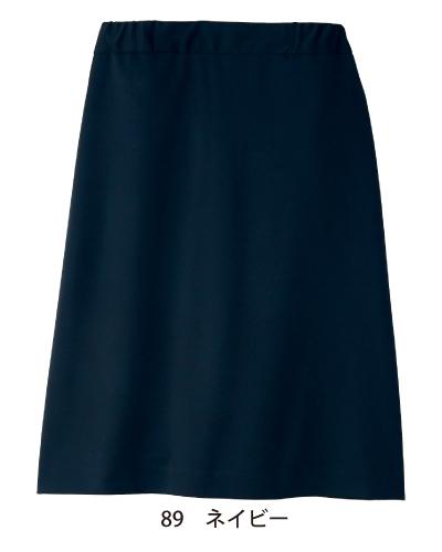 CR586  ニットスカート 薬局衣 WECURE(ウィキュア)