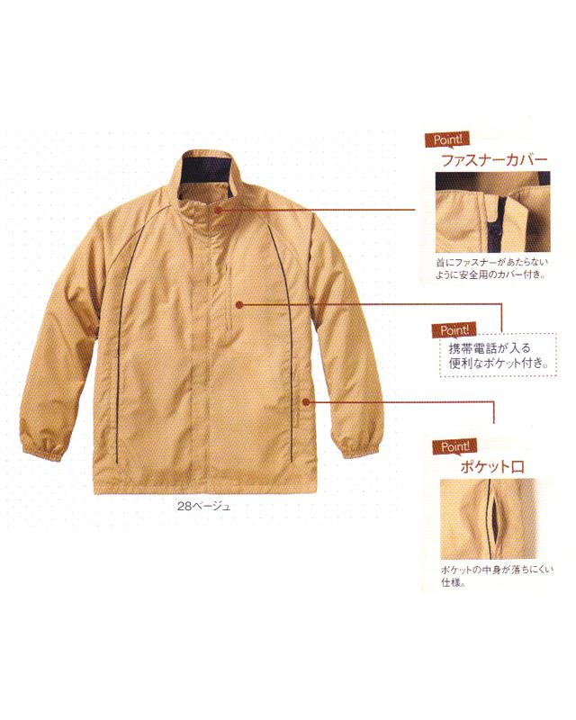 CR601 キラク(kiraku) ブルゾン男女兼用