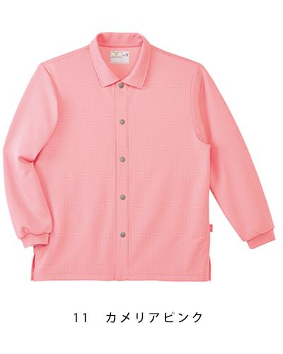 CR816 前開きシャツ 男女兼用コンフォートウェア キラク(KIRAKU)